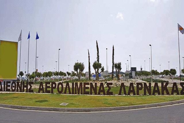 larnaka-aerodromio-airport
