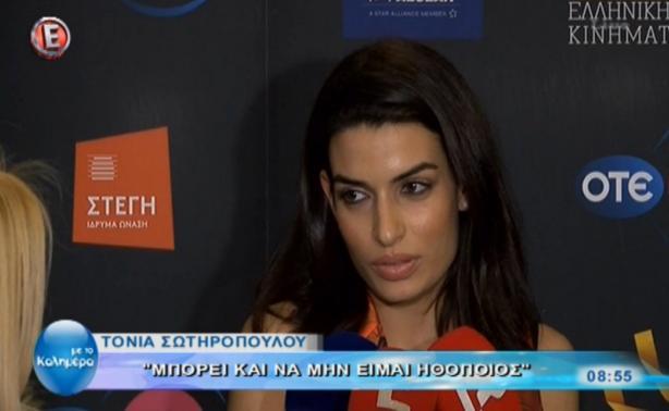 sotiropoulou-614x378