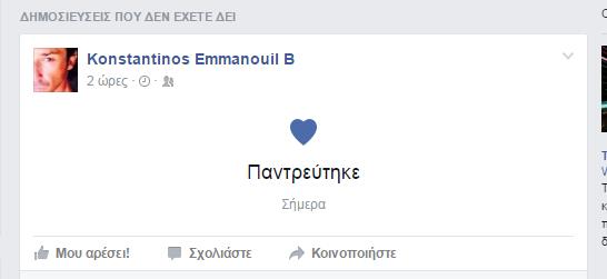emmanioylh