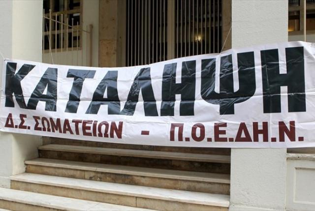 katalipsi-tou-upourgeiou-ygeias-apo-tin-poedin