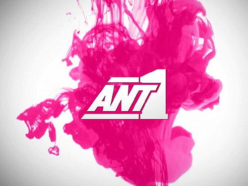 867212_ant1