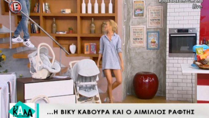 kavoura110616-682x384