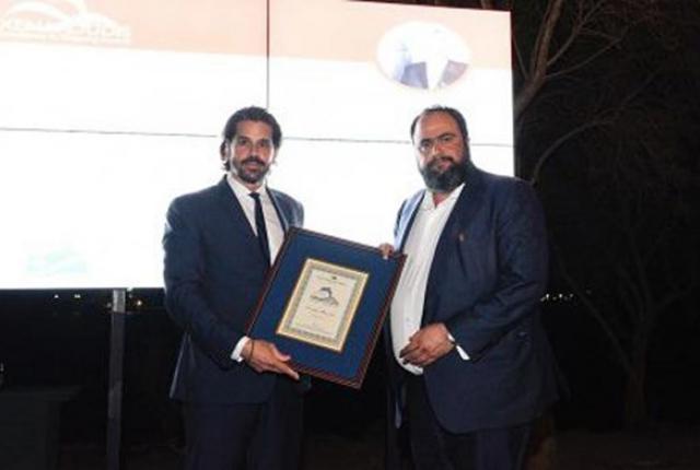 marinakis_award