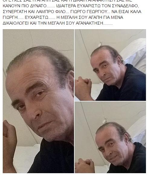 BVBVBV