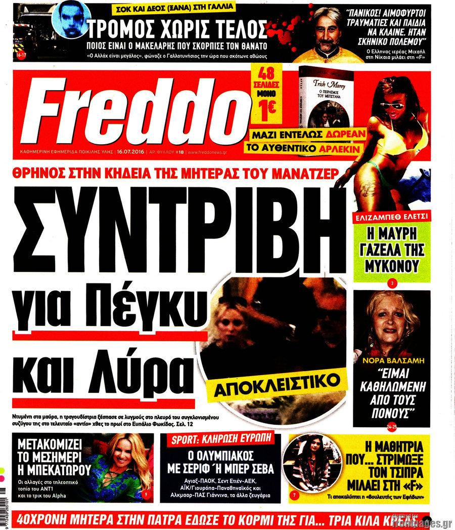 FreddoI