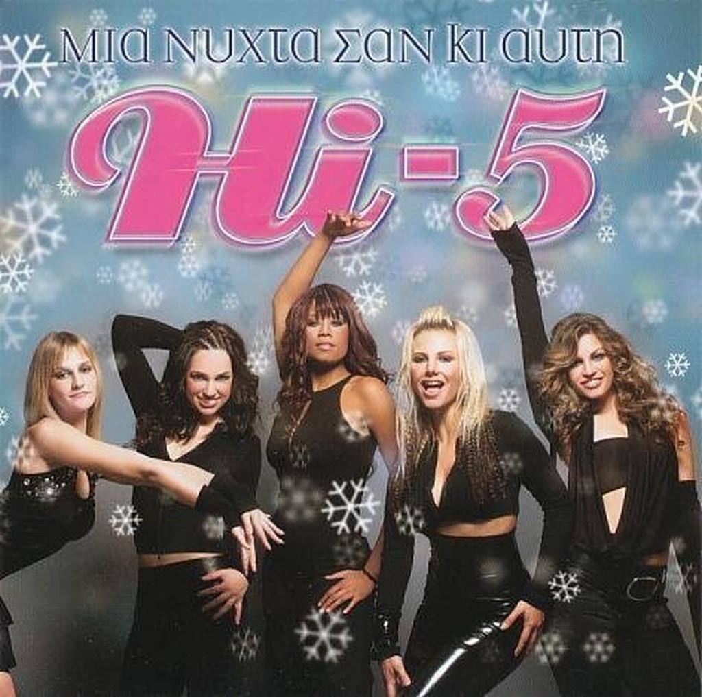 Hi-5---Mia-Nyxta-San-Ki-Auth-Christmas-Album-front-released-8.12.2003
