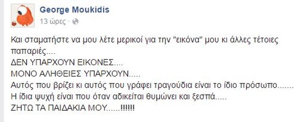 MOYKIDIS
