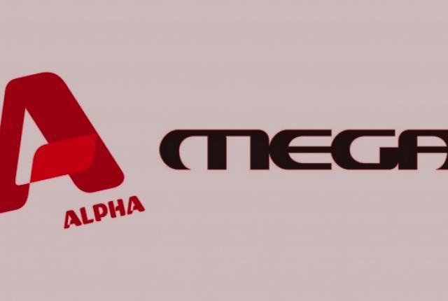 alpha-mega