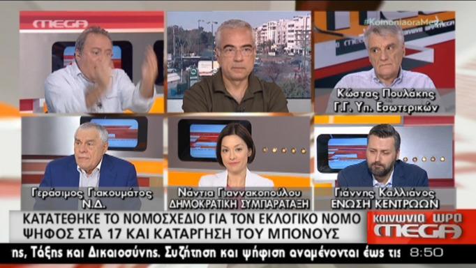 kampourakis-682x384
