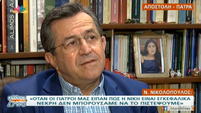 nikolopoulos-682x384