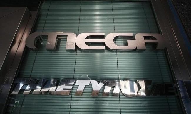 MegaChannel15416sk