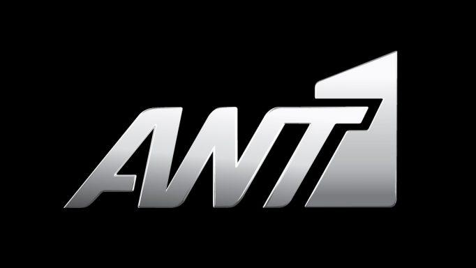 ant11-682x384