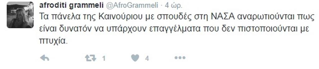 gram-1