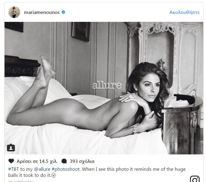 Χαμός στο Instagram απο την ολογυμνη φωτογραφία που ανέβασε η Μαρία ... 1a0c97afa48